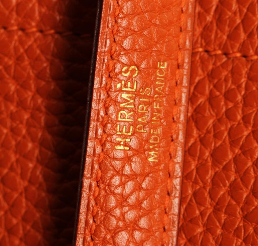 Authentic Hermes Orange Togo Leather Bolide Bag  002