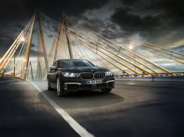 03 The new BMW M760Li xDrive - Emerging Magazine BMW News